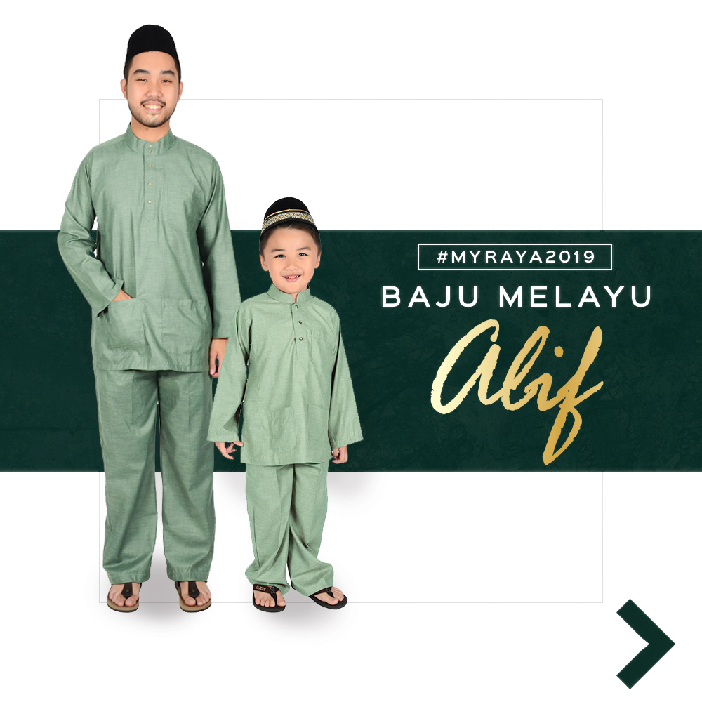 Alif Father & Son Collection 2019